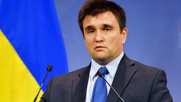 Климкин прокомментировал действия РПЦ из-за  автокефалии для Украины