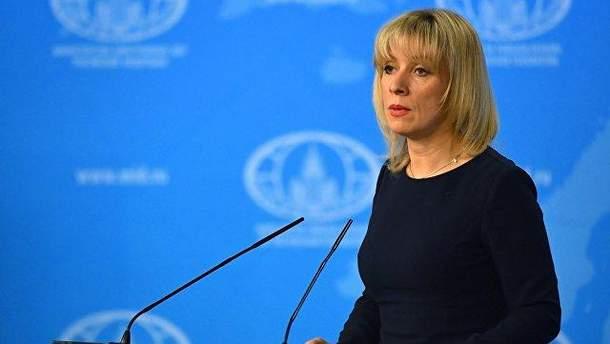 Захарова пояснила введення Росією санкцій проти України