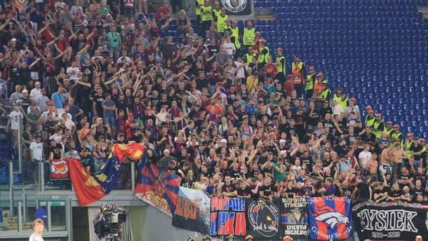 Фанати російського ЦСКА в Римі