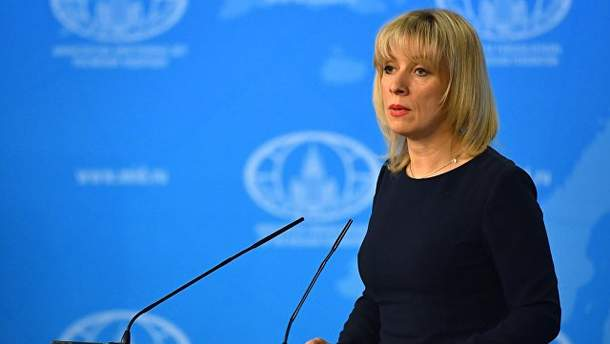 Захарова объяснила введение Россией санкций против Украины