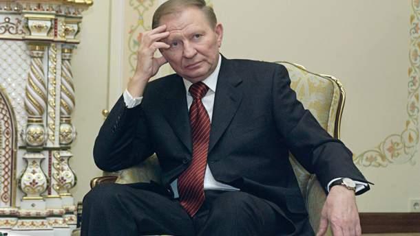 Кучма отреагировал на заявление Лукашенко о привлечении США к Минскому процессу