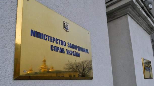 Украинский МИД отреагировал на введение российских санкций