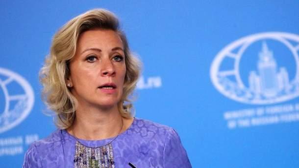 В МИД России сделали новое заявление относительно псевдовыборов на Донбассе