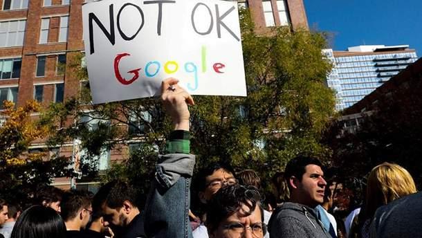 Акція протесту працівників Google