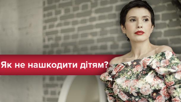 Інтерв'ю з Марією Фабричевою