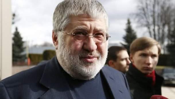 Игорт Коломойский
