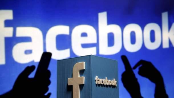 Масштабна хакерська атака на Facebook