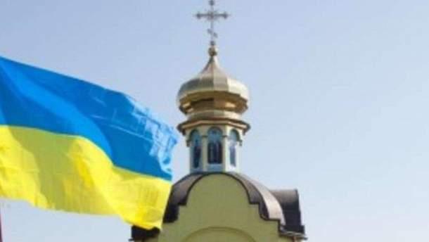 Стало известно, как будет называться церковь в Украине после объединения