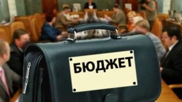 Рада может принять госбюджет Украины уже 22 ноября