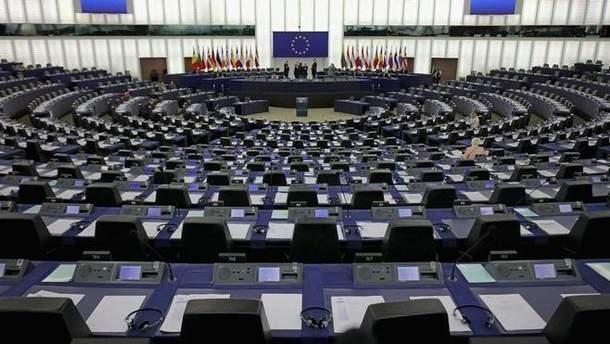 Резолюція Європарламенту щодо Азовського моря