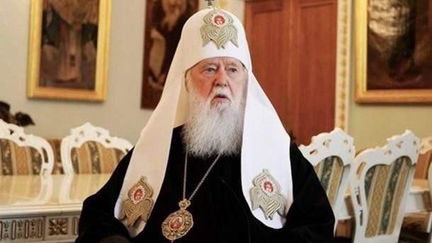 Филарет прокомментировал смену названия УПЦ МП в Украине