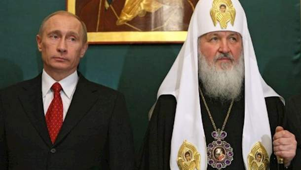 Константинополь занял жесткую позицию в отношении Московского патриархата