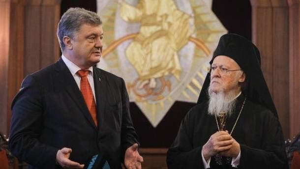 """В РПЦ назвали соглашение Порошенко с Варфоломеем """"политическим заказом"""""""