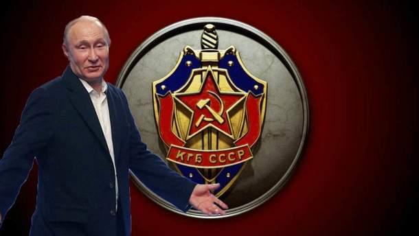 Путину предложили вернуть название КГБ