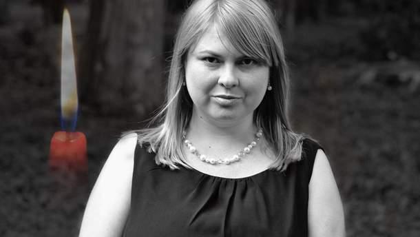 Шо Ви думаєте про смерть Катерини Гандзюк: беріть участь у опитуванні від 24 каналу