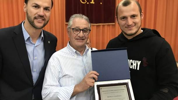 Роман Зозуля получил награду Trofeo Garra
