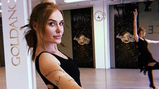 """Слава Каминская  из """"НеАнгелов"""""""