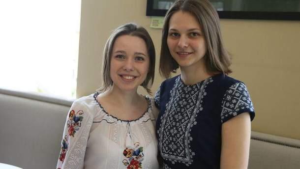 Сестри Музичук