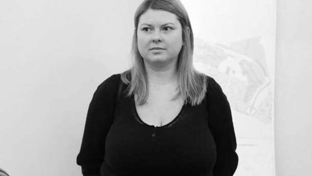 Смерть Екатерины Гандзюк: что говорят в сети