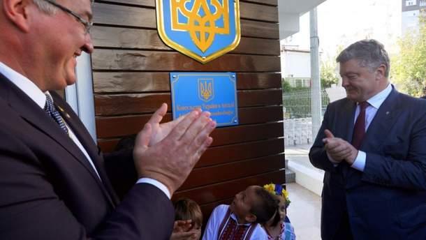 В Турции открыли украинское консульство