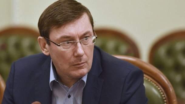 Луценко прокомментировал смерть Екатерины Гандзюк