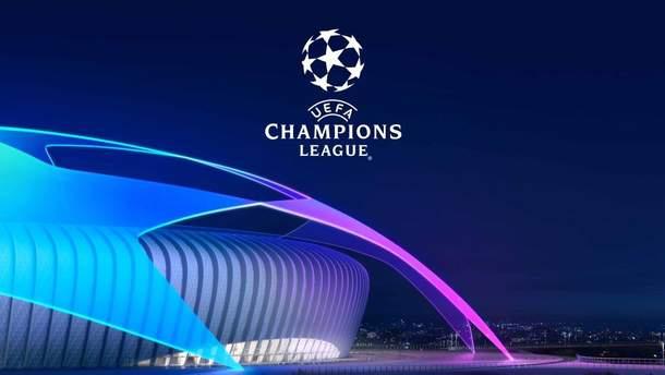 Лига чемпионов результаты матчей 6 ноября