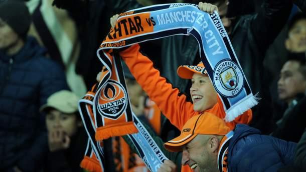 Манчестер Сити – Шахтер смотреть онлайн