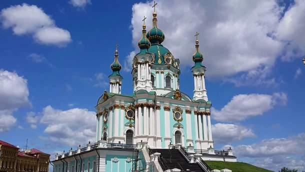 Реконструкцію Андріївської церкви пришвидшать у зв'язку з передачею Константинополю