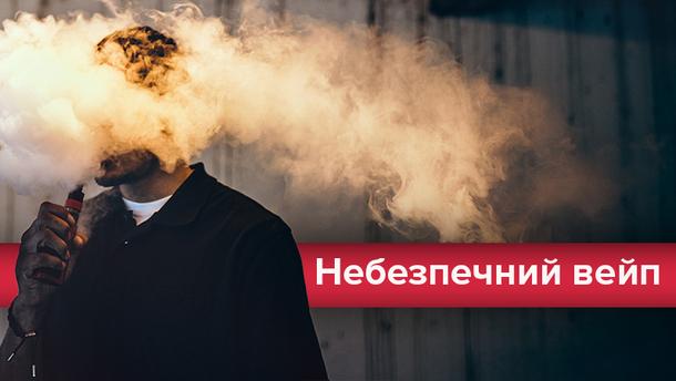 Чем опасен вейп и электронные сигареты