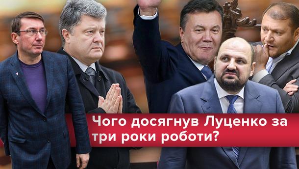 Луценко хоче повернутися до політики через провали в роботі ГПУ