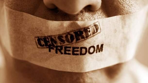 В Україні порушують свободу слова