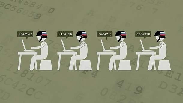 СБУ разоблачила администраторов антиукраинских сообществ в соцсетях
