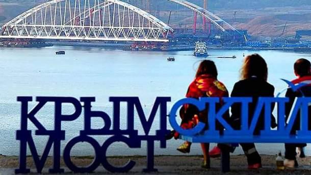 """Фільм """"Кримський міст"""" сильно розкритикували"""