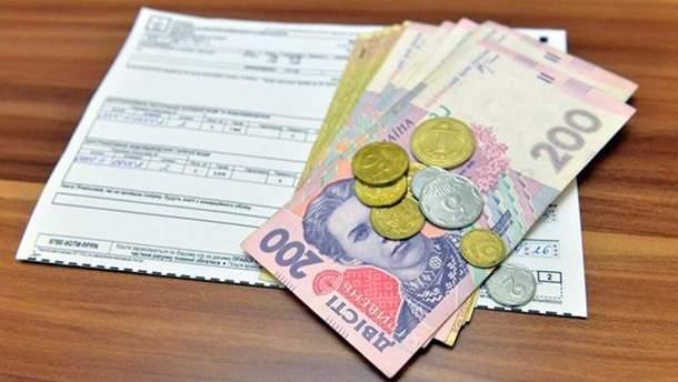 Как платить за комуслуги, если еще нет субсидии
