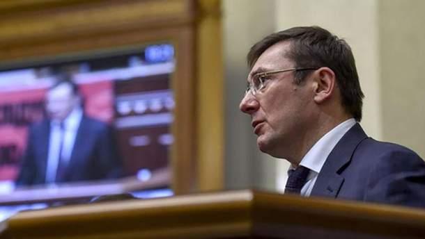 Юрій Луценко подає у відставку