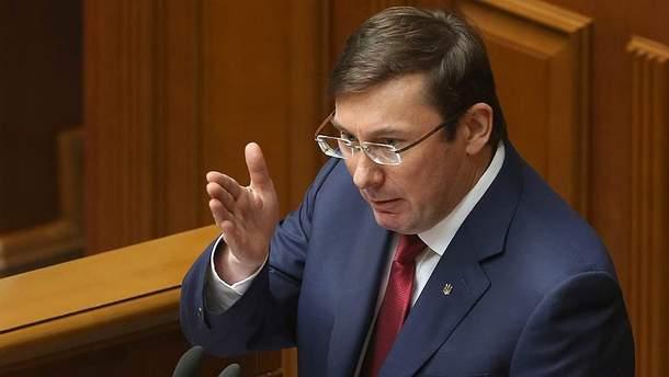 Заява Луценка про відставку може свідчити про намір балотуватись у президенти