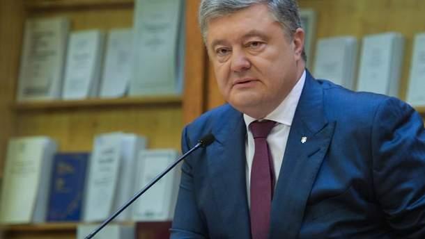 В Украине создадут Фонд для поддержки образовательных и научных программ