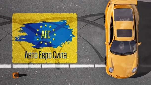 Часть Киева 7 ноября заблокируют владельцы авто на еврономерах