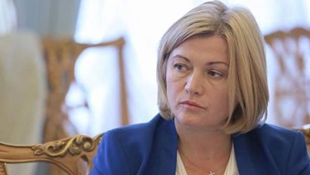Россия планирует признать результаты организованных ею же псевдовыборов на Донбассе, – Геращенко