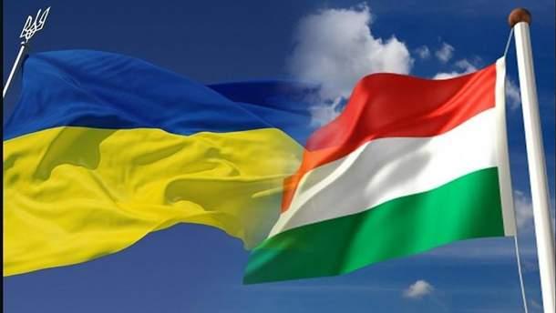 Угорщина запевнила у незмінній підтримці територіальної цілісності України