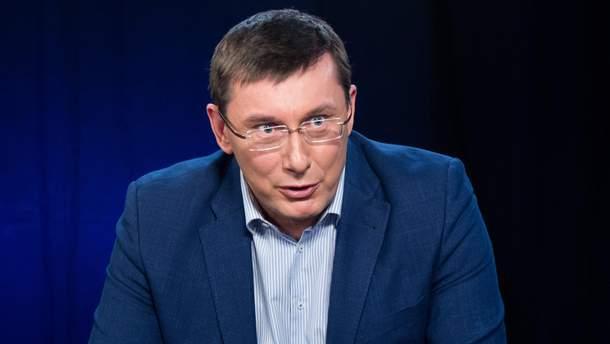 Генпрокурор Юрий Луценко сообщил подробности об убийстве Екатерины Гандзюк