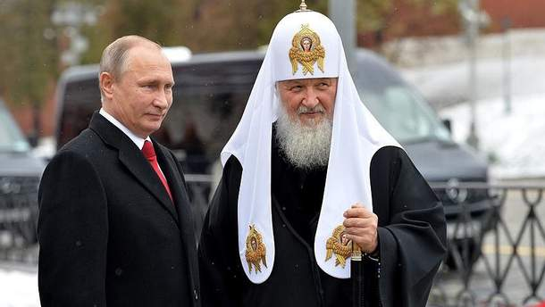 """Митрополит Вселенського патріархату назвав дії РПЦ """"сатанинськими"""""""