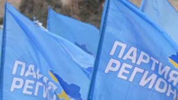 """Чи повернеться на політичну арену """"Партія регіонів"""""""