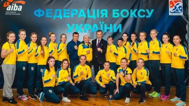 Женская сборная Украины по боксу