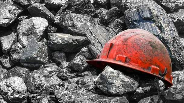 Страйк шахтарів