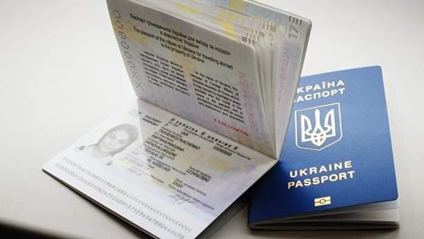 Оформити біометричний закордонний паспорт та ID-картку можна онлайн