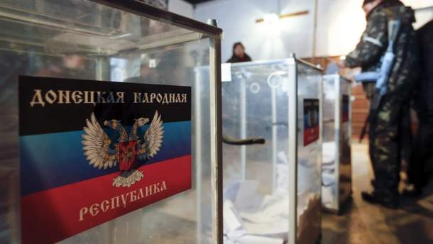 Єврокомісія не визнає результати псевдовиборів на окупованому Донбасі