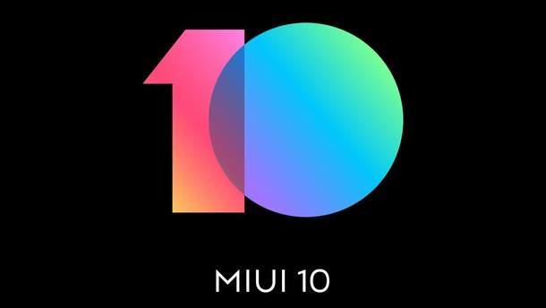 Стабільна прошивка MIUI 10 виходить ще на понад 20 смартфонах Xiaomi