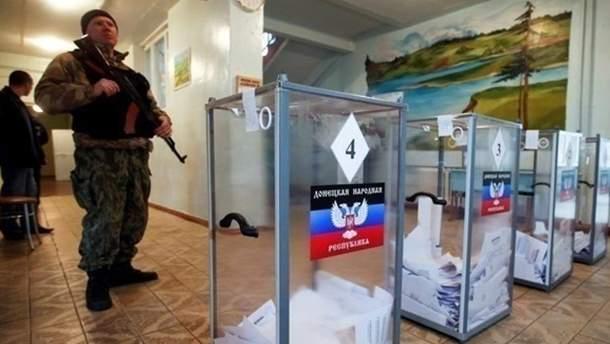 """""""Вибори"""" на Донбасі"""