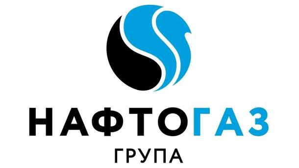 """""""Нафтогаз"""" требует от Кабмина 6,6 миллиарда компенсации за """"льготный газ"""""""